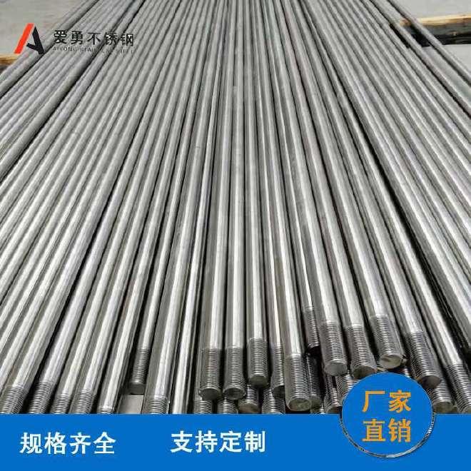 厂家热销 不锈钢加长螺丝 超长拉杆 不锈钢加长拉杆 M6450可定制图片