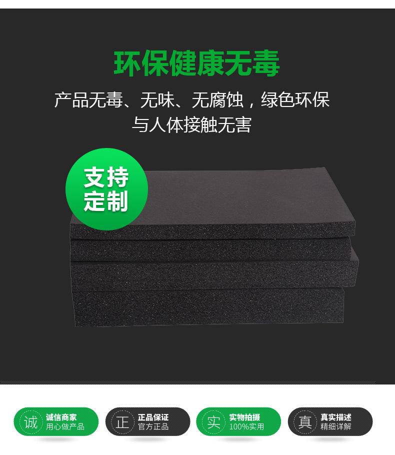 廠家直銷B2橡塑板保溫隔熱阻燃材料定制批發隔熱吸引減震橡塑板示例圖4