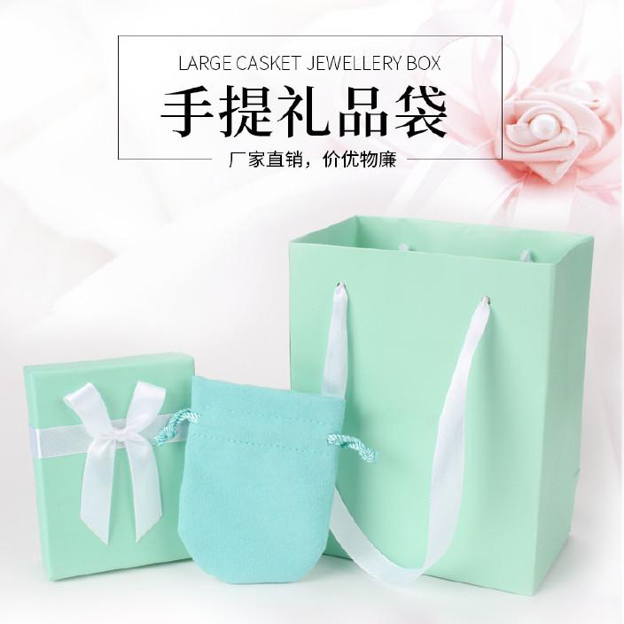 手提袋首饰包装袋饰品礼品小包装带手提绳子铜板纸配套纸袋批发图片