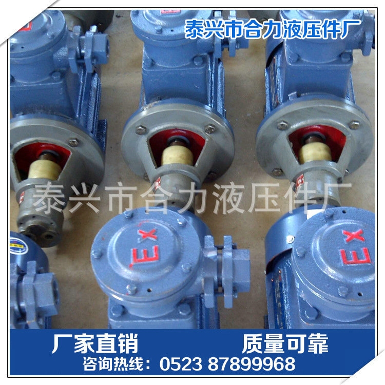 长期供应 LWBZ-10齿轮泵装置 卧式油泵电机组 价格合理