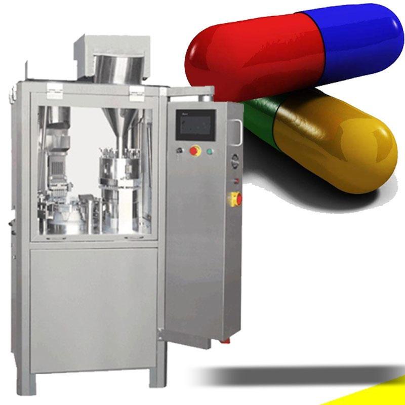全自動膠囊填充機 硬膠囊填充機 浙江江蘇膠囊顆粒粉劑粉末填充機 膠囊充填機