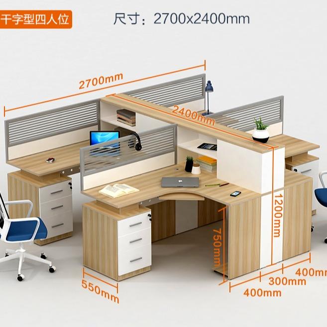 南宁办公桌、6人位、带屏风、办公桌组合、办公家具、办公桌4人、职员卡座、职员办公桌、家具定制图片