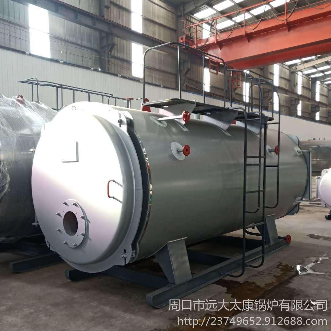 石嘴山1 2 3 4 6噸工業環保燃油燃氣蒸汽鍋爐價格 銀川鍋爐廠家