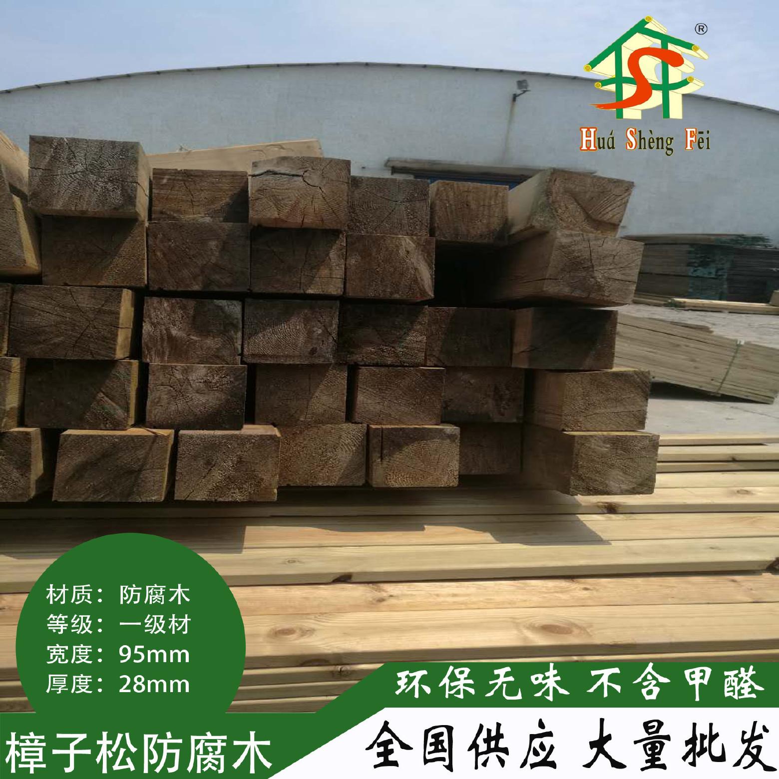 定制各种防腐木樟子松户外防腐木爬藤架植物架碳化实木地板木料图片