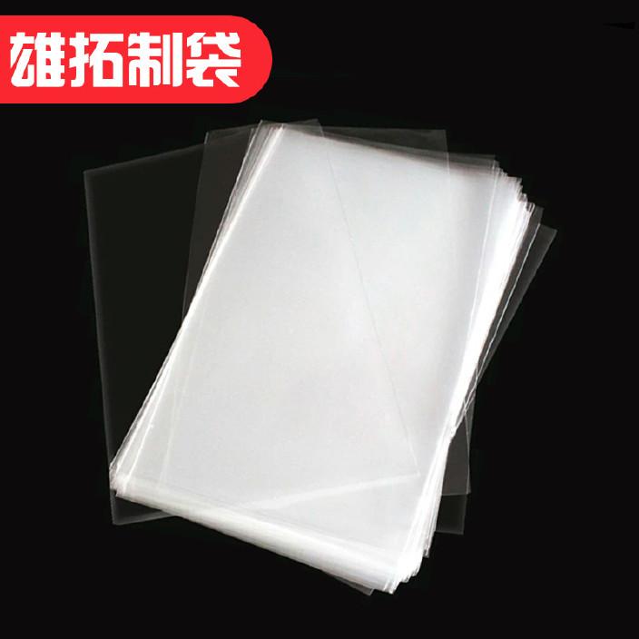 厂家直销高透明塑料袋 opp平口袋 卡片袋棒棒糖套袋批发 200个/包