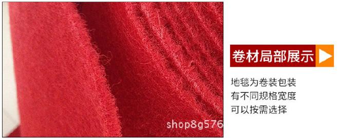 红地毯一次性加厚结婚礼舞台展览会开业喜庆典大红色条纹地毡整卷示例图6
