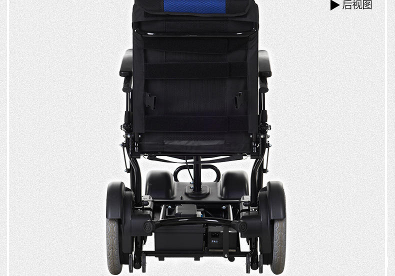 包邮上海互邦电动轮椅HBLD4-E轻便可折叠老年残疾人代步车家用示例图41