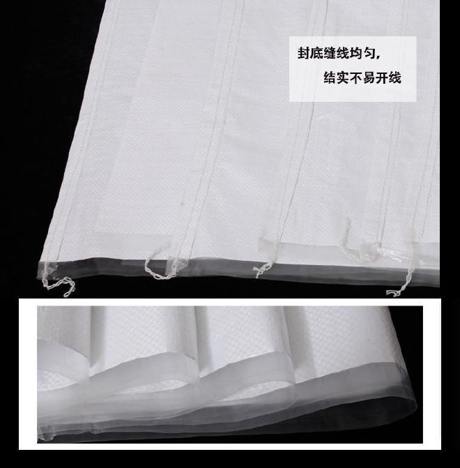 白色半透加厚覆膜编织防水袋平方70g70*105装衣料面粉新料蛇皮袋示例图15