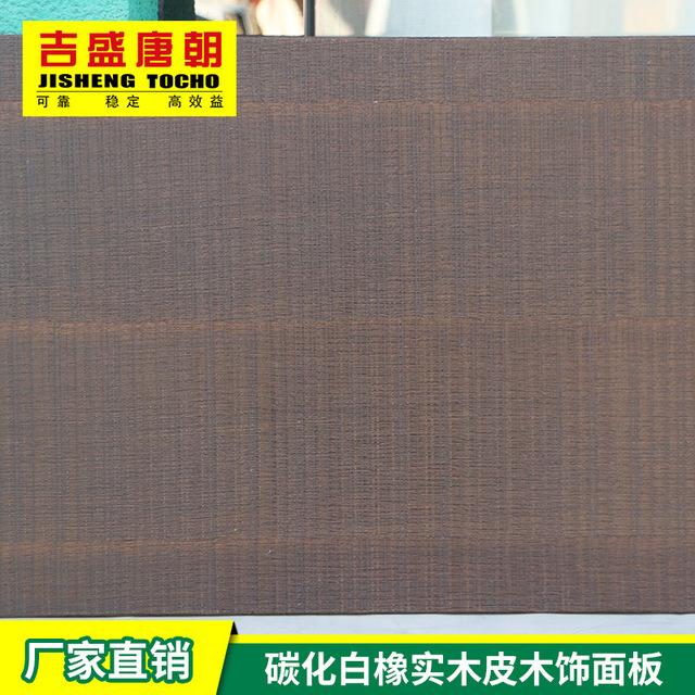 工厂直销  天然木饰面碳化锯齿白橡实木拼涂装板别墅装饰工程饰面板