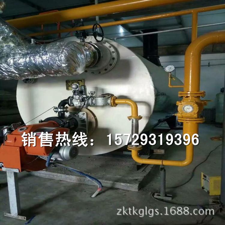 国内大型燃气真空热水锅炉生产厂家、河南真空锅炉品牌供应商