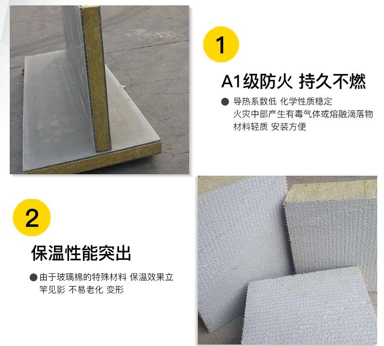高密度外墙防火岩棉复合板 插丝岩棉板价格 水泥砂浆复合岩棉板示例图5