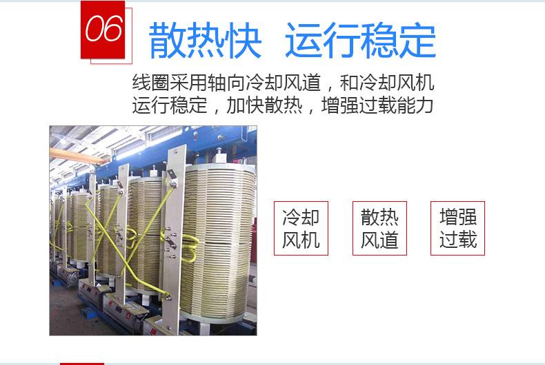 sgb10变压器 三相全铜 干式变压器 低损耗高节能厂家直销货到付款示例图7