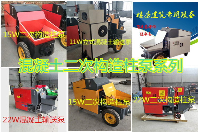 小型混凝土搅拌泵车 车载式混凝土输送泵砂浆输送上料机示例图11