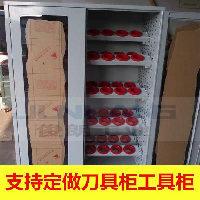 俊朗 数控管理刀具柜 刀具车 刀具柜 双开门刀具柜厂家直销图片