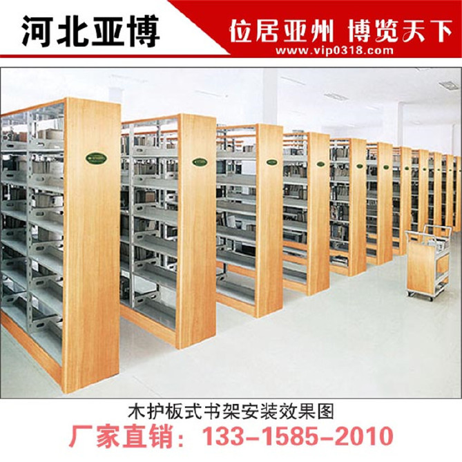 阅览室图书架  图书架厂家