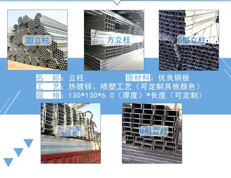厂家直销高速道路防撞 喷塑护栏板 波形护栏板 二波护栏板  护栏板示例图17
