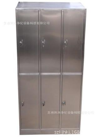 批发 不锈钢更衣柜 不锈钢6门更衣柜 不锈钢衣柜 不锈钢员工柜子示例图4