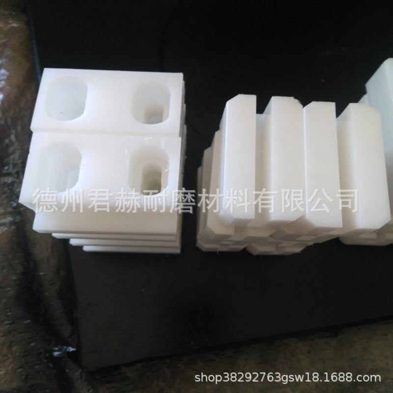廠家直銷聚乙烯滑塊 耐磨聚乙烯滑塊耐高溫  尼龍滑塊 舉升機滑塊示例圖5