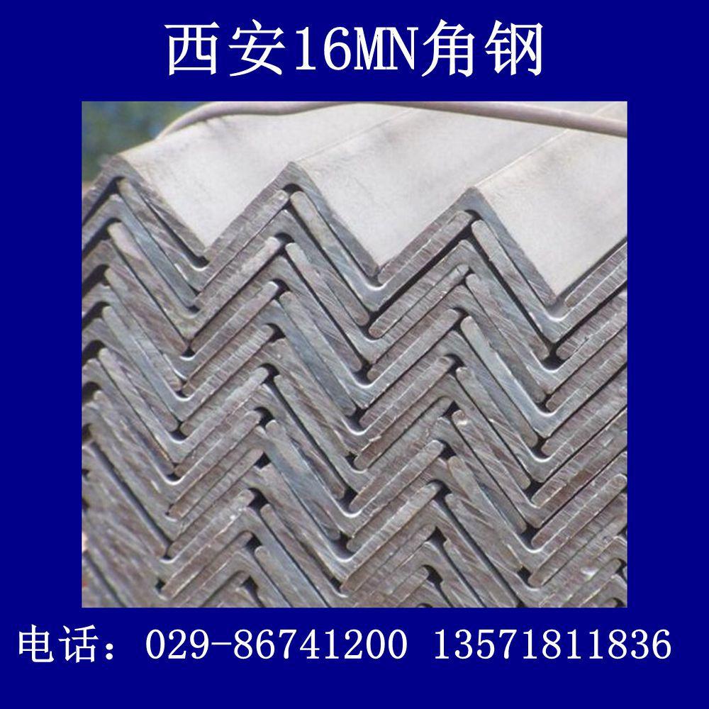 汉中低合金角钢厂家直销16mn角钢示例图7