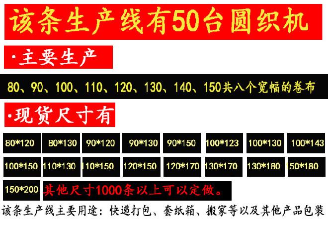 蛇皮包装袋子中黄100*150大号编织袋快递物流打包袋子编织袋批发示例图20