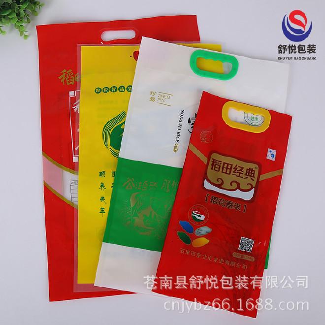 厂家现货定做 手提米袋 牛皮纸开窗大米袋 红枣包装袋 定做图片