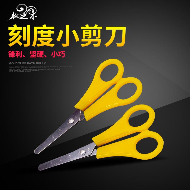 厂家直销 刻度小剪刀 塑料柄不锈钢小剪刀 家用多用途手工小剪刀