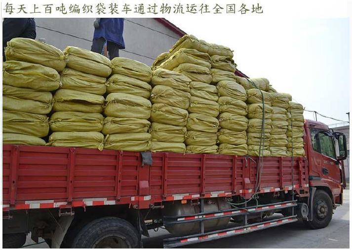 全新10斤大米袋批发/30*50优质透明大米粮食袋/小号编织袋示例图16