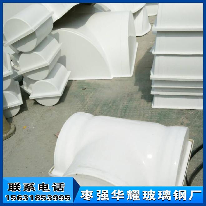 廠家現貨閥門保溫殼、玻璃鋼保溫罩、可拆卸式保溫套示例圖6