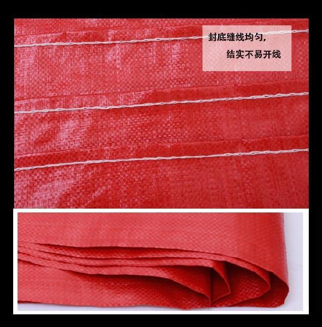 高中档包装袋批发70*113中号红色搬家打包袋行李包装袋蛇皮编织袋示例图15