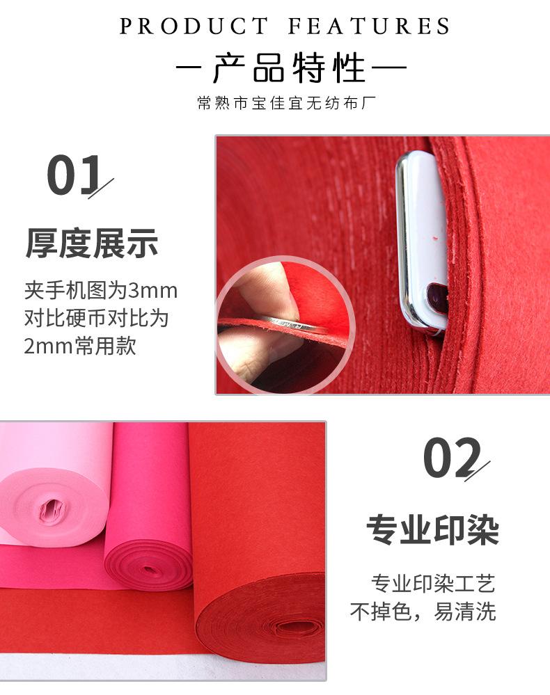 紅地毯廠家直銷婚慶地毯展會活動地毯加厚3米寬一次性地毯批發示例圖5