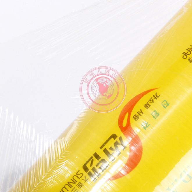 25cm*300y批发多种尺寸米数的厨房专用阳光保鲜膜