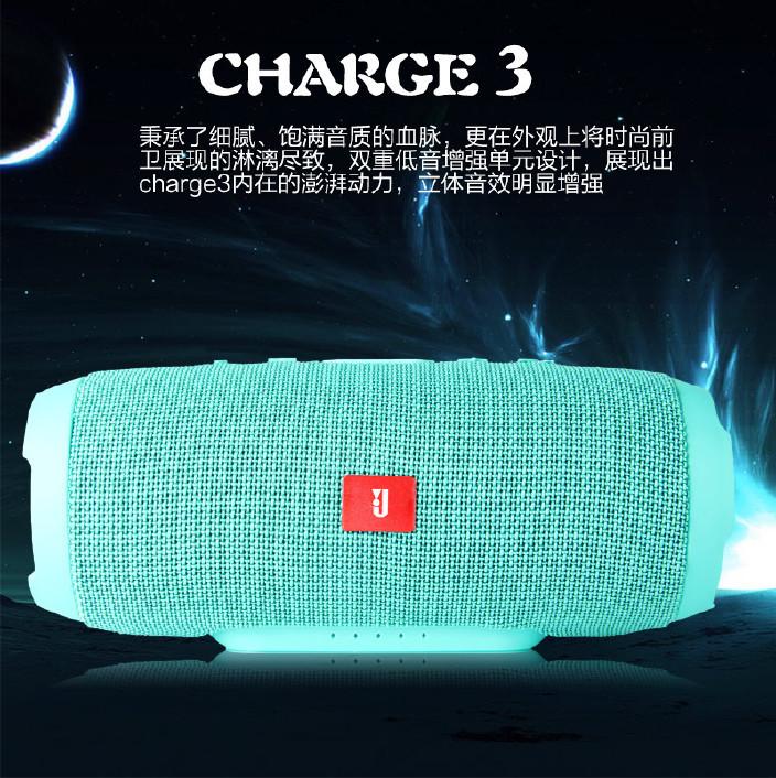 BL无线蓝牙音箱便携式迷你低音炮E3户外防水音响 双喇叭双振膜图片