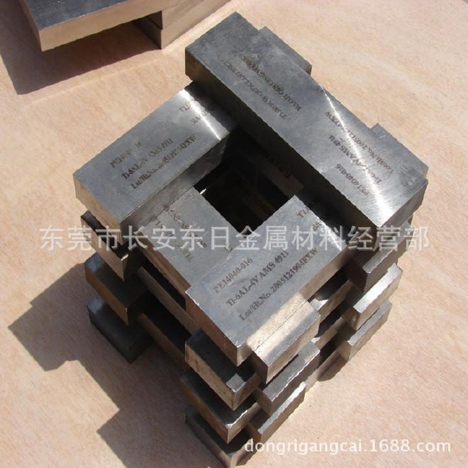 供应美国进口Grade2纯钛及钛合金材 钛板 钛棒 提供原厂材质报告示例图5