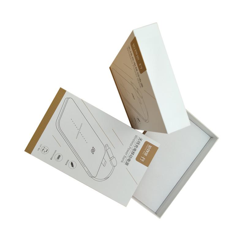 定做紙盒無線移動充電寶包裝盒免費設計LOGO極速打樣紙盒定制禮盒示例圖5