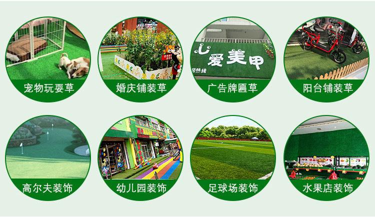 供應幼兒園專用加密仿真草坪 足球場草坪 樓頂綠化草坪示例圖23