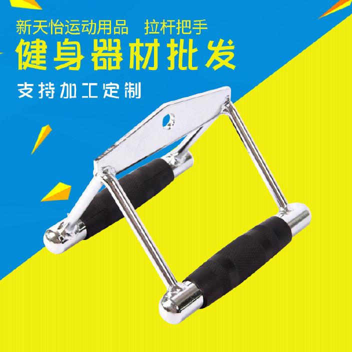 包胶拉力杆健身房配套杆器械器材专用拉杆把手 下拉健身器械器图片