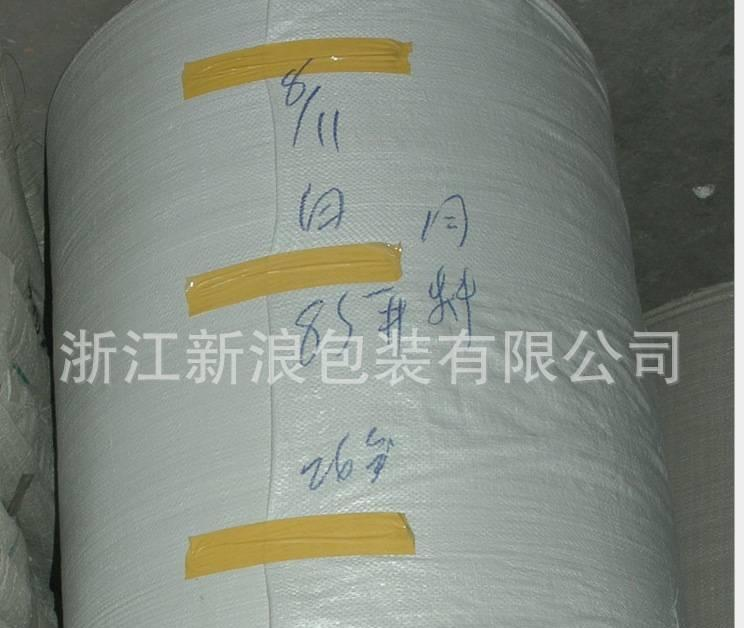 白色18扣塑料编织袋筒料 白色编织袋  普通白色编织袋筒料