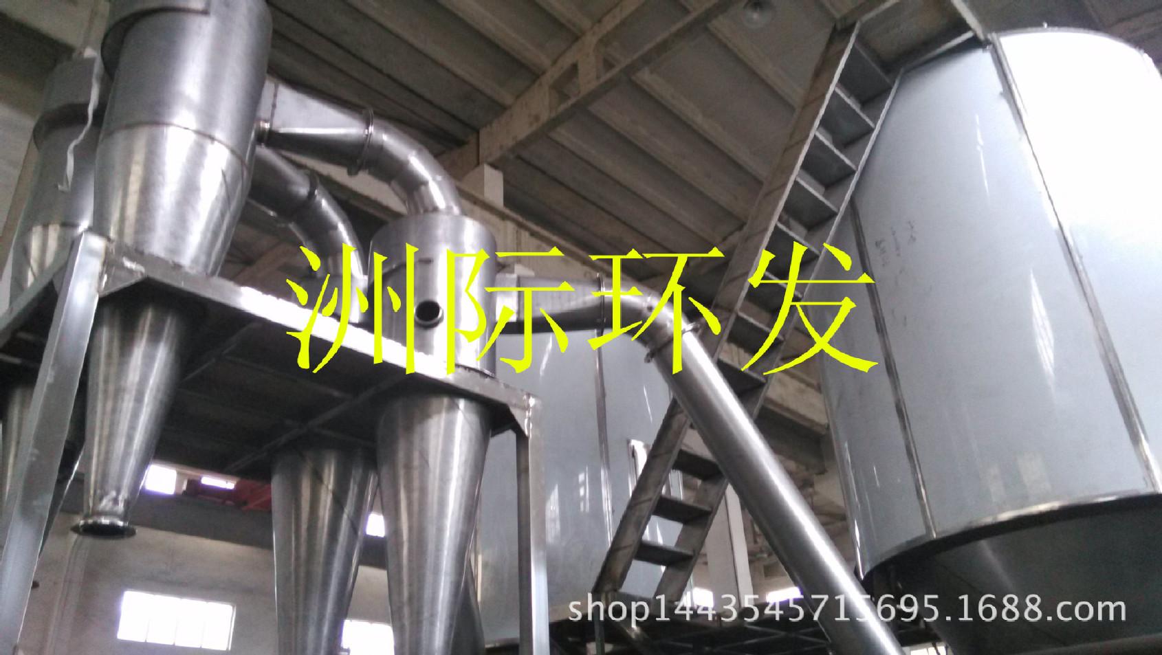 喷雾塔 喷雾干燥塔 喷雾干燥机 喷雾干燥图片