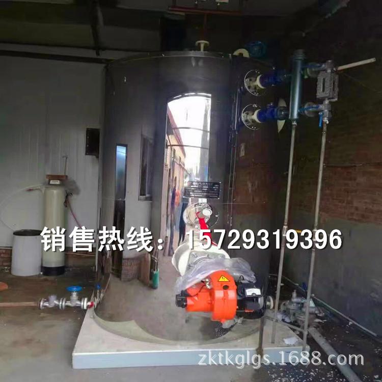 供應 LSS0.1 0.2 0.4噸立式貫流蒸汽鍋爐價格、燃油燃氣鍋爐廠家