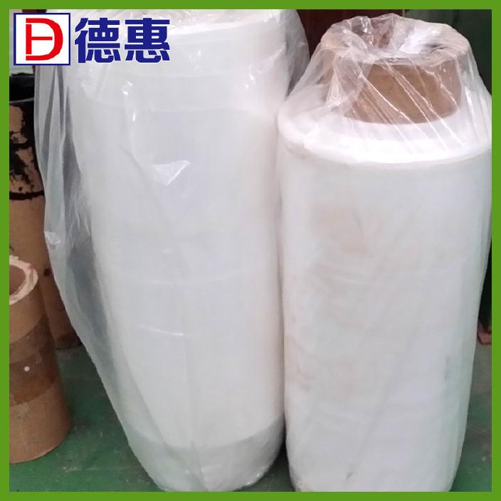 廠家直銷!PP膜,PP包裝袋,PP防霧膜聚丙烯防霧包裝袋