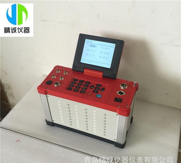 专业生产JH-62型烟气分析仪 锅炉脱硫脱硝烟气分析仪