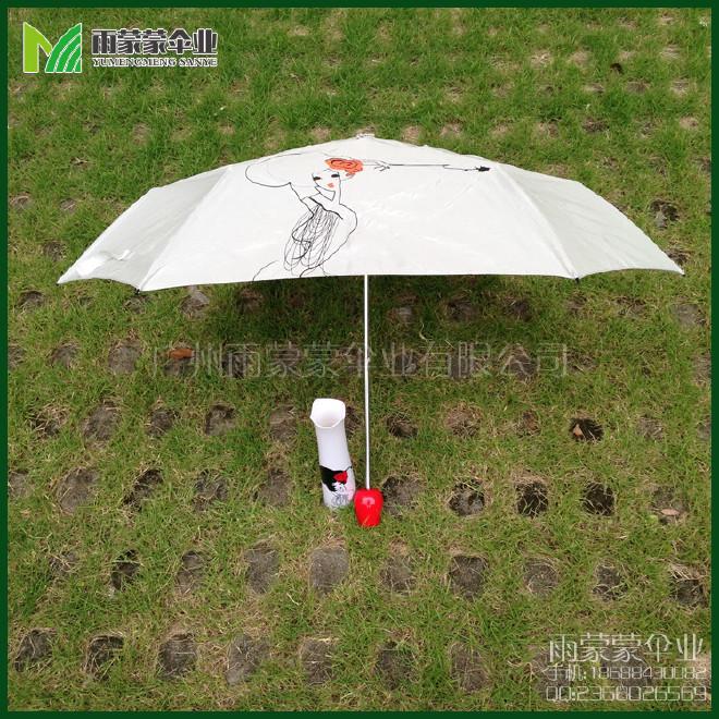 创意三折晴雨伞遮阳伞玫瑰伞酒瓶奶瓶伞防紫外线太阳伞a玫瑰架花瓶图片