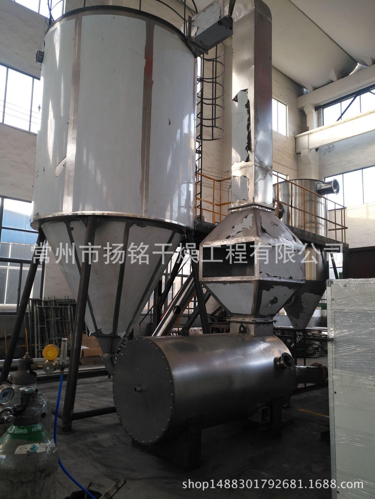 离心喷雾干燥机 实验室专用LPG-5型喷雾干燥塔 不锈钢一步制粒机图片