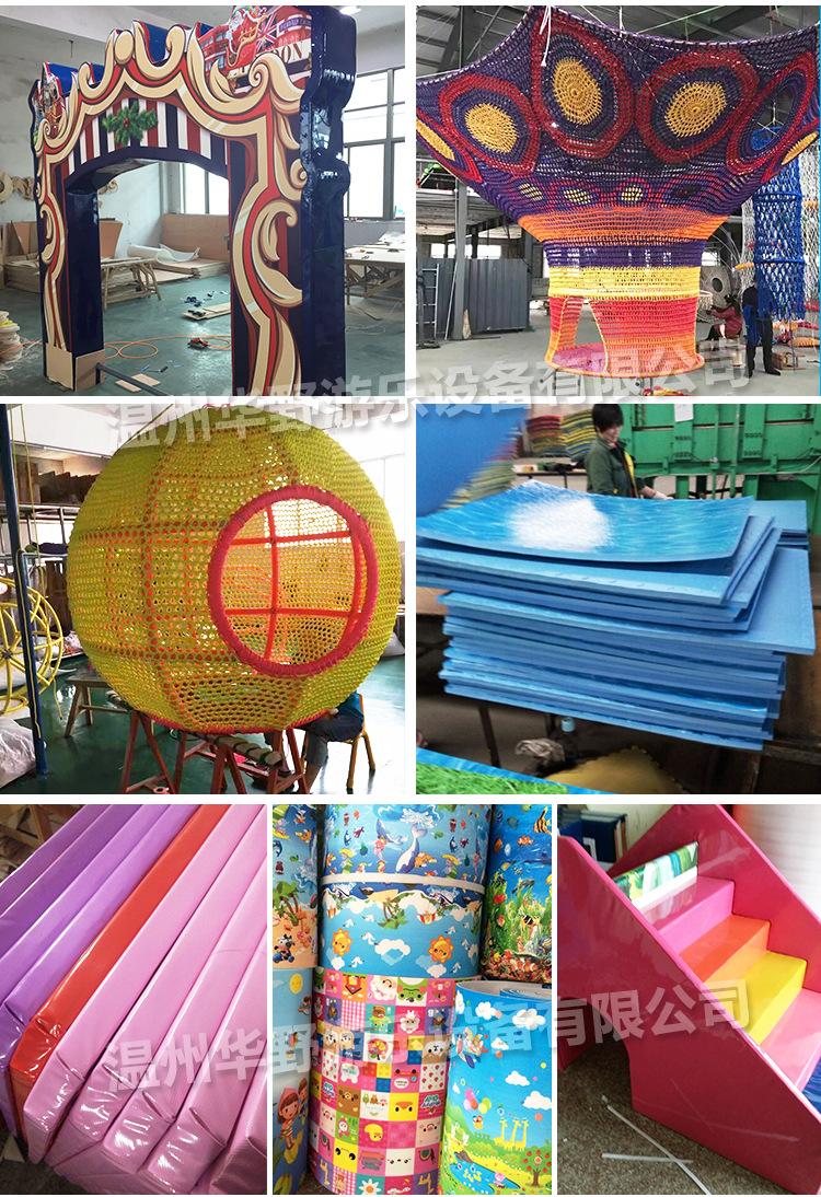 儿童模拟驾校 室内游乐玩具设施 交通小镇项目 室内儿童乐园 亲子乐园