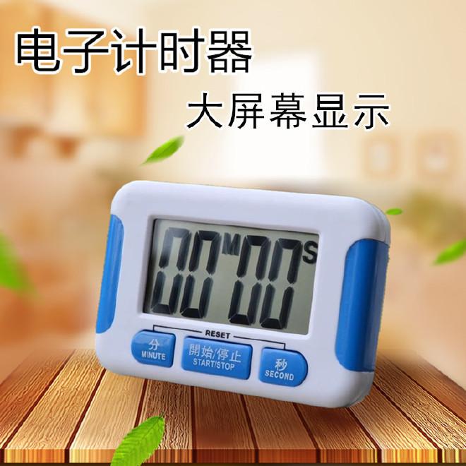 創意大屏幕電子計時器/廚房定時器/倒計時器 烹飪定時器帶支架圖片