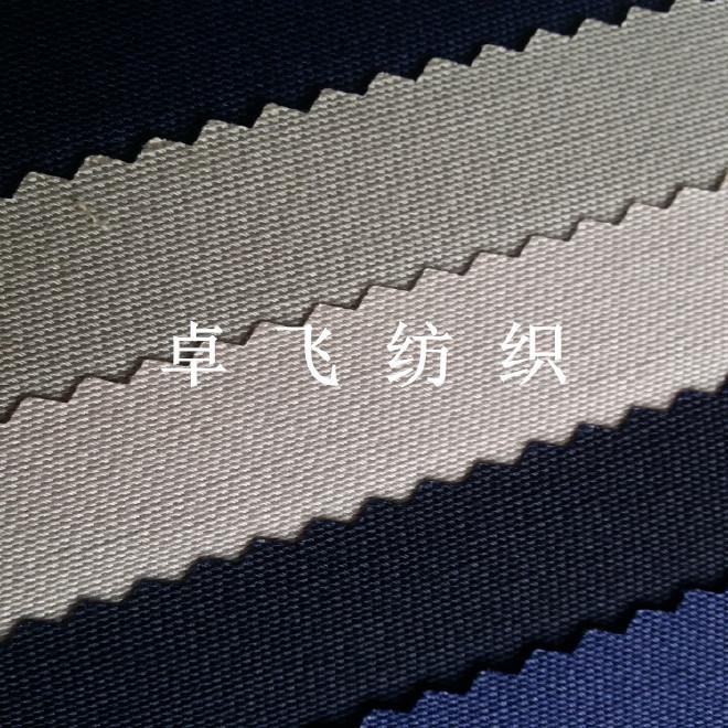 現貨滌棉斜紋工裝面料,工裝布,紗卡,秋冬厚面料圖片