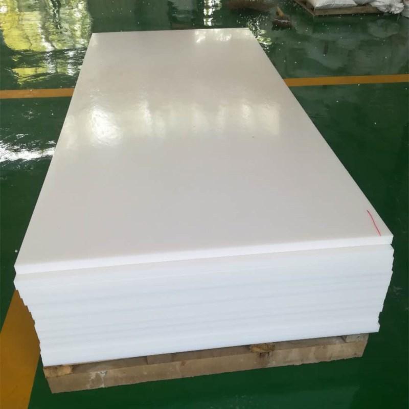 白色超高分子量聚乙烯板 耐磨損耐沖擊PE板加工直銷 品質保證示例圖6