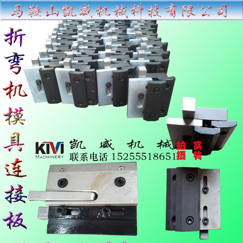 kvv/凱威機械100T剪板機配件
