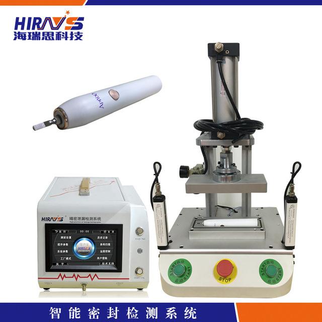 海瑞思高精度气密性检测仪 电动牙刷气密性检测设备 电动牙刷防水测试仪