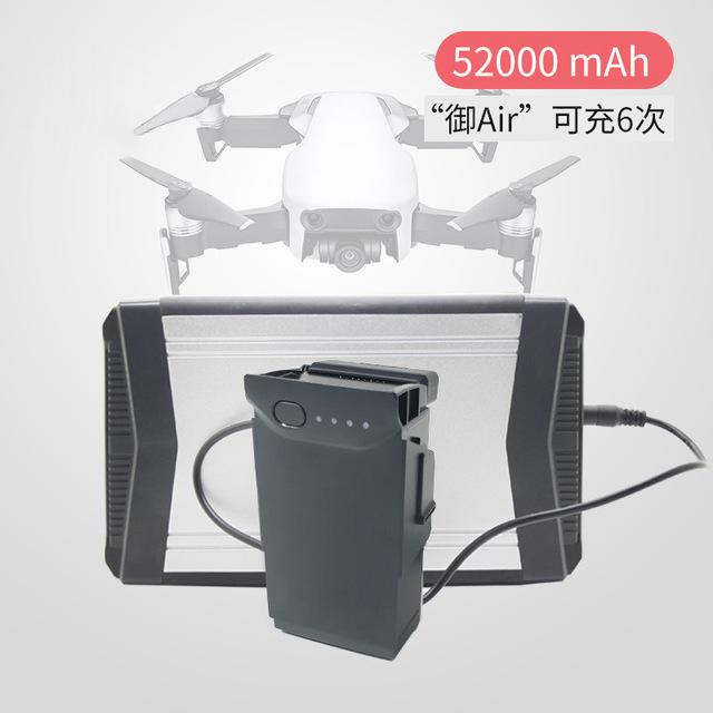 大疆精灵充电器移动电源手机Mavic Pro御AIR太阳能充电宝